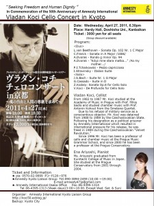 Vladan_Koci_Cello_Concert_in_Kyoto_English
